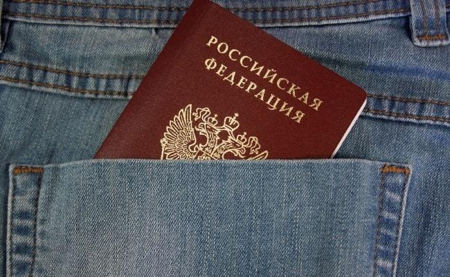 Документы при утере паспорта рф 2020