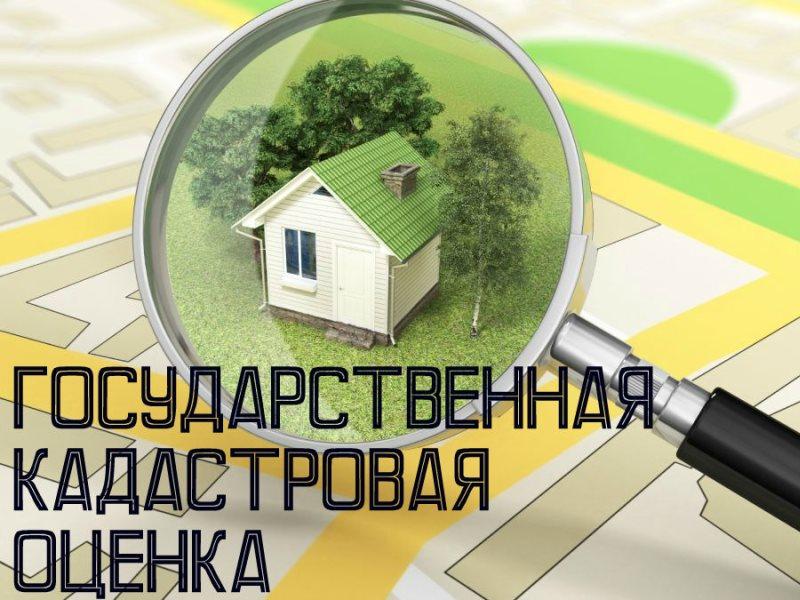 Разрешение на снос индивидуального дома в 2020 году