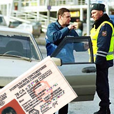 Штраф за езду без прав на машине в 2020 году