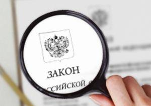 Штраф за несвоевременную прописку новорожденного 2020. lawyertop.ru