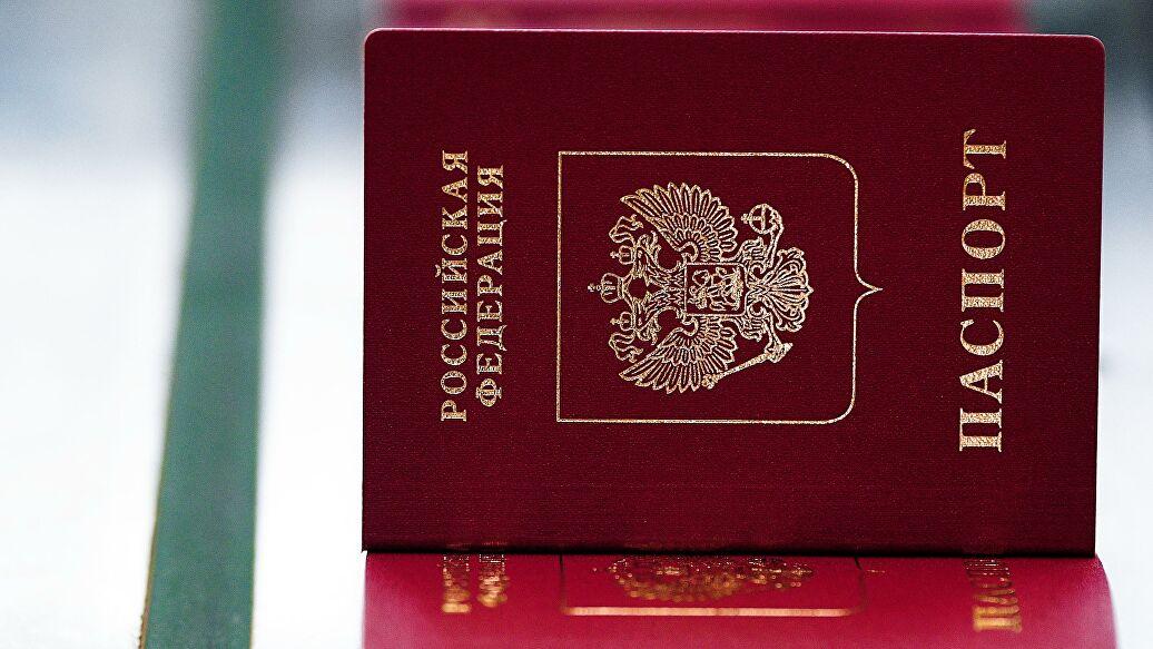 Регистрация по месту жительства для граждан рф и по месту их пребывания