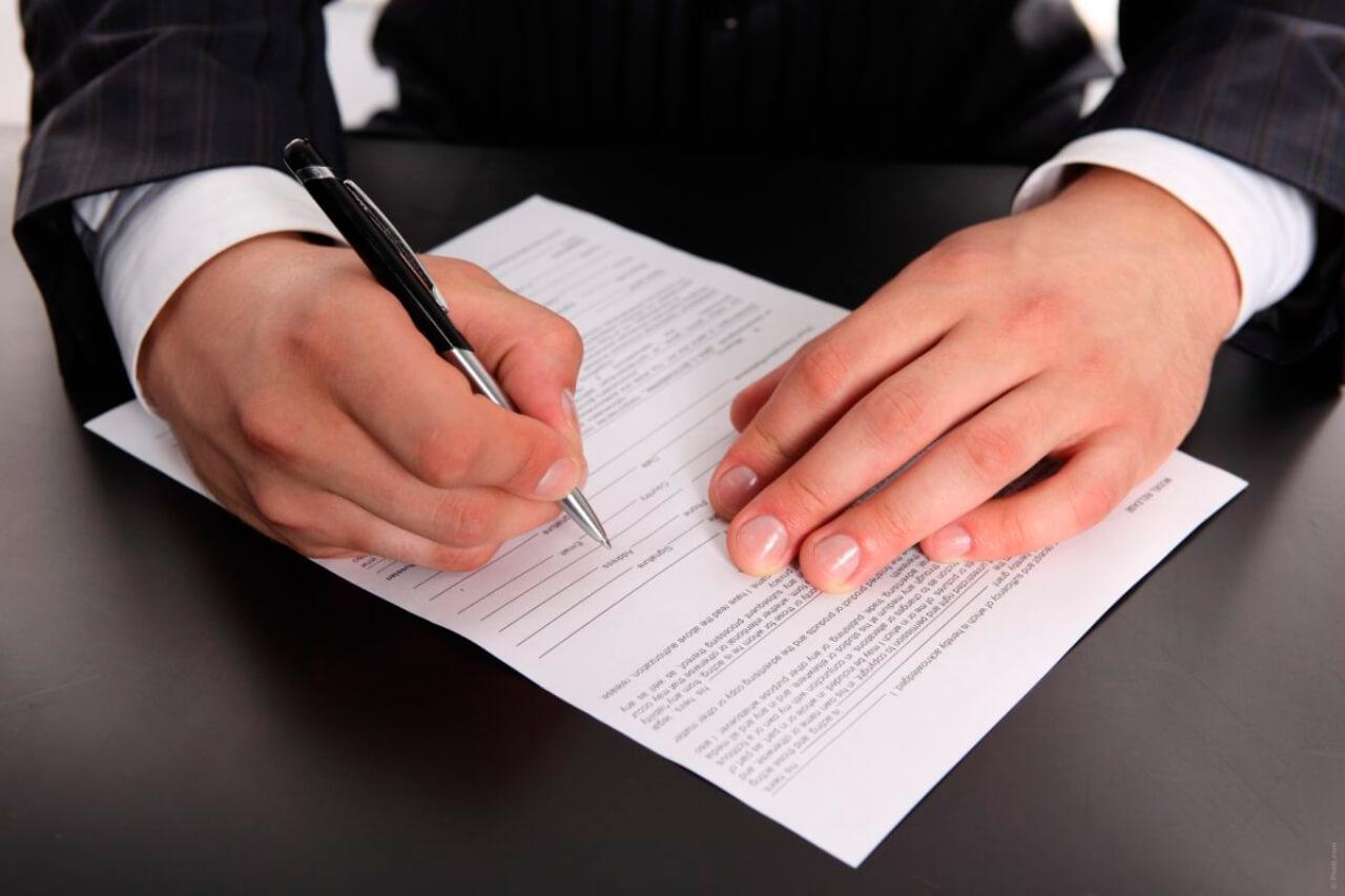Как написать досудебную претензию на страховую компанию