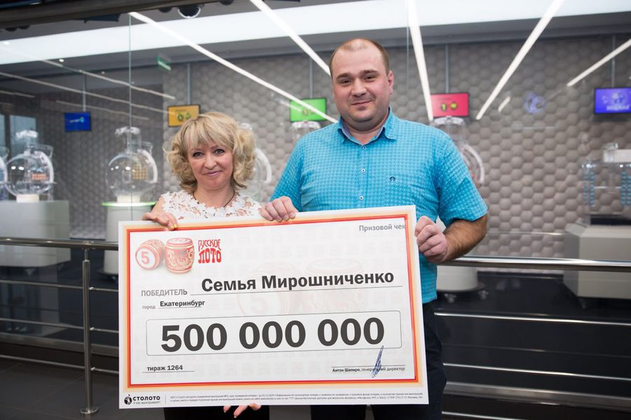 Налог на выигрыш в россии 2020: ставка, расчет суммы, оплата