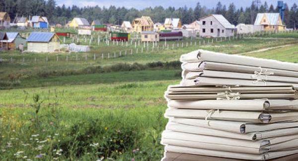 Земельный участок многодетным семьям в московской области 2020