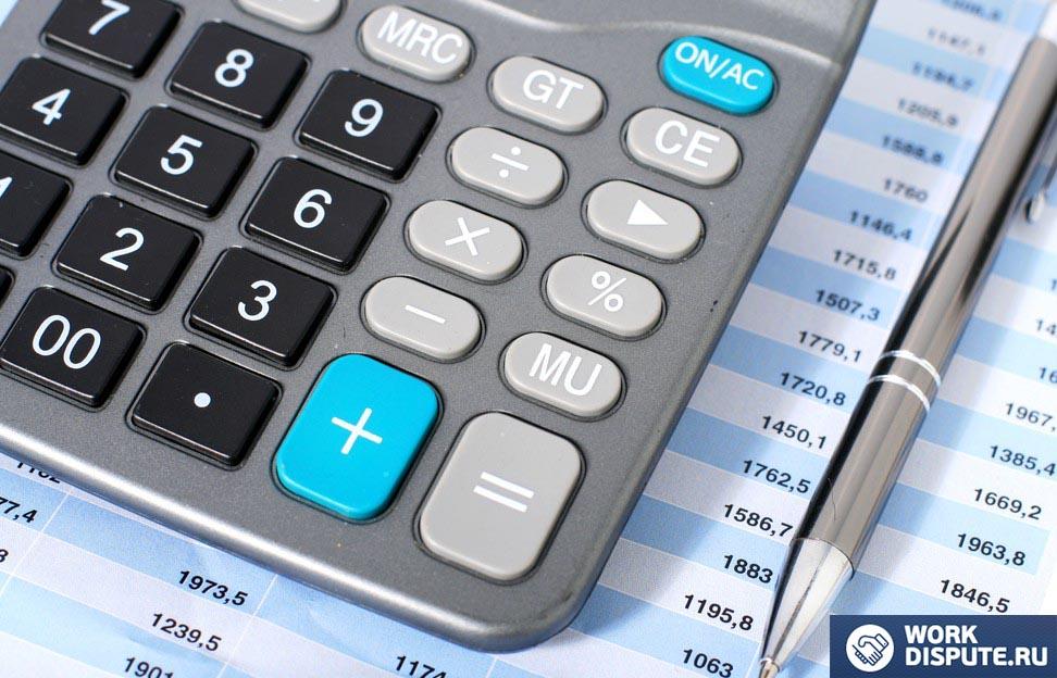 Как получить компенсацию на погребение от сбербанка? какие важные нюансы нужно учесть?