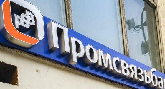 Ипотека под 5,5 процентов годовых во владивостоке