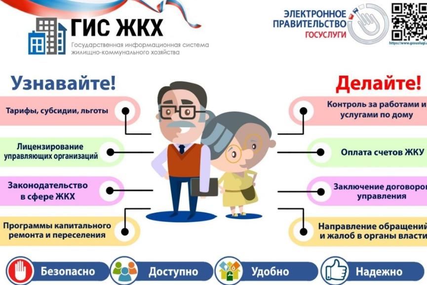 Выплаты многодетной семье в 2020 году в москве