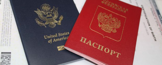 Допускается ли возможность двойного гражданства в россии
