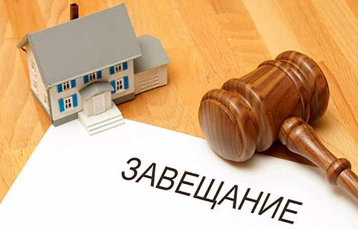 Налог с продажи квартиры в 2020 году, полученной по наследству