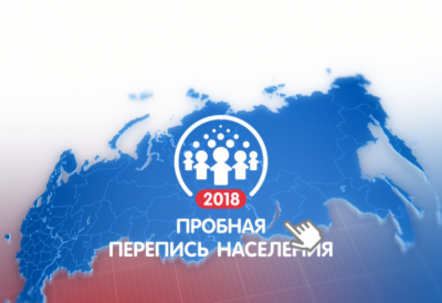 Действует ли чернобыльское удостоверение