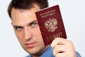 Сколько можно жить без прописки и чем грозит отсутствие штампа в паспорте? как быть в случае после продажи квартиры?