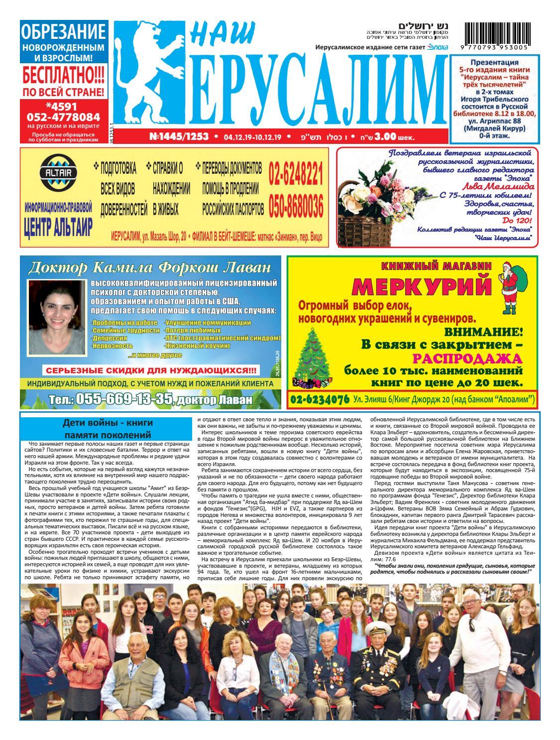 Вступление в наследство без завещания в украине