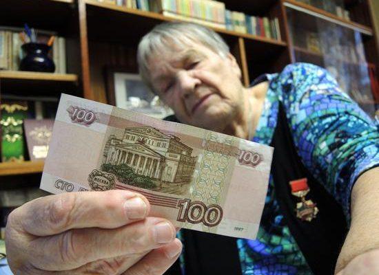 Можно ли получать двойную пенсию, кому и как это оформить