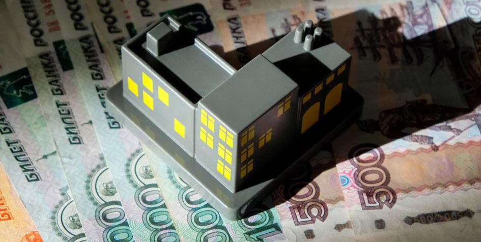 Как продать ипотечную квартиру: пошаговая инструкция 2020