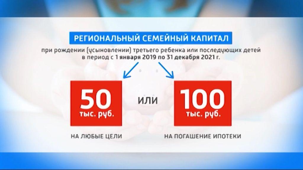 Материнский капитал с 2020 года: сколько платят за 3-го ребенка в россии