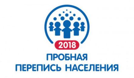 По чернобыльскому удостовеоению и пропиской в москве какие льготы. uristtop.ru