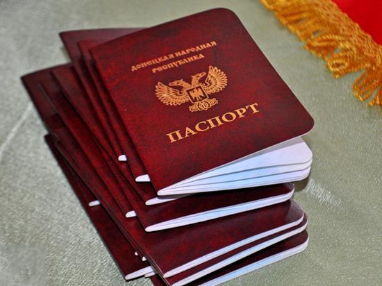 Как получить второй загранпаспорт при наличии первого и зачем это нужно
