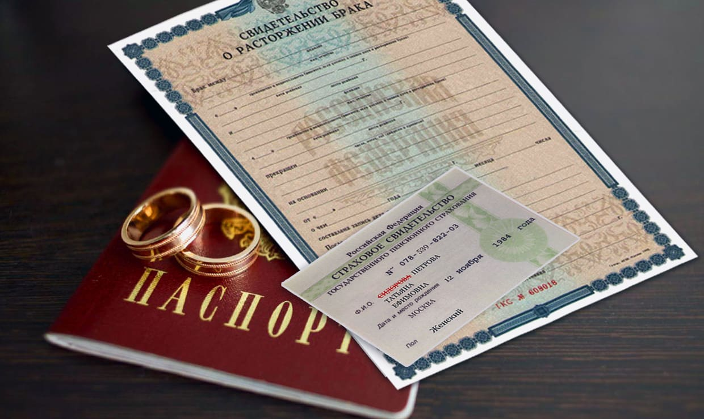 Как после развода с мужем поменять фамилию на девичью