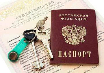 Как прописаться в квартире. документы для регистрации по месту жительства