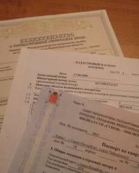 Опекунство над пожилыми родителями: требования, документы, выплаты и льготы
