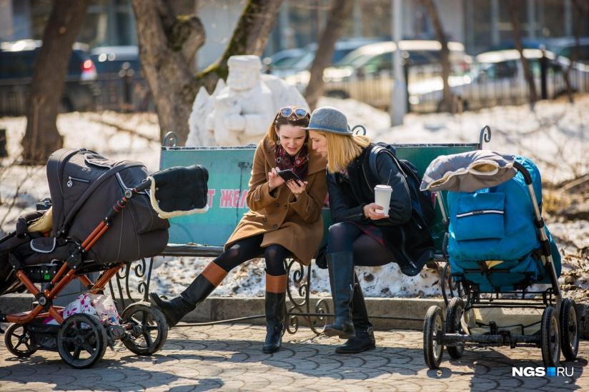 Выплаты малоимущим семьям в 2019 году в москве: с одним, с двумя, с тремя детьми, таблица, сумма