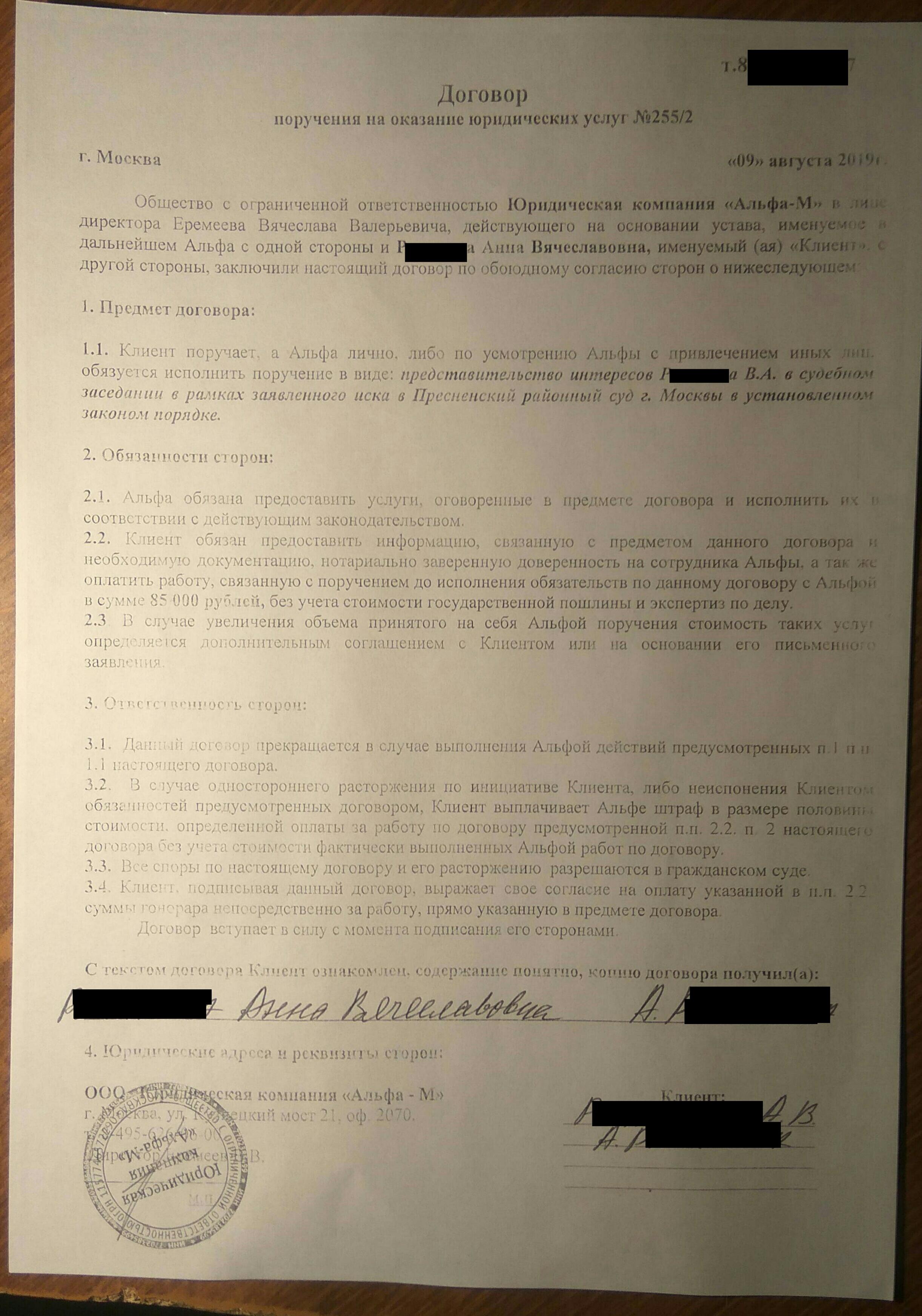 Определение наследников, имеющих право на обязательную долю в наследстве