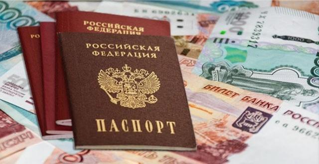 Что делать при утере паспорта гражданина рф: штрафы и необходимые документы для восстановления