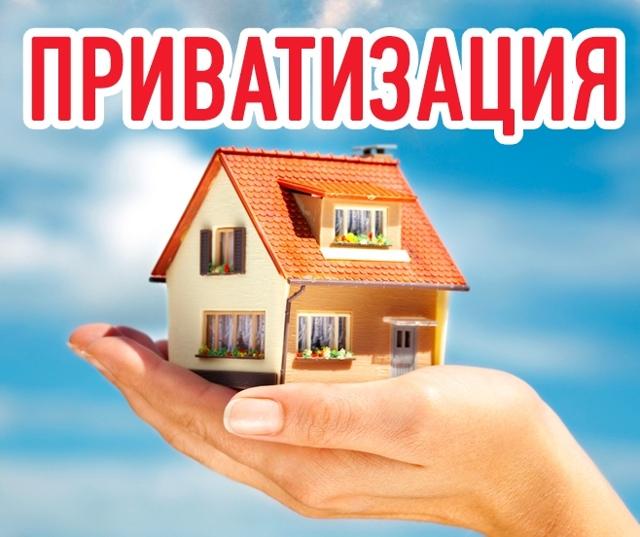 Наследование приватизированной квартиры после смерти владельца