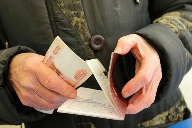Кто имеет право получать одновременно две пенсии. какие для этого требуются документы.