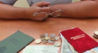 Досрочная пенсия родителям детей инвалидов в 2020 году
