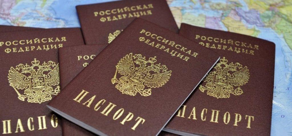 Нововведение в 2020 в получении гражданства рф для украинцев