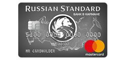 Дебетовые мультивалютные карты в петрозаводске