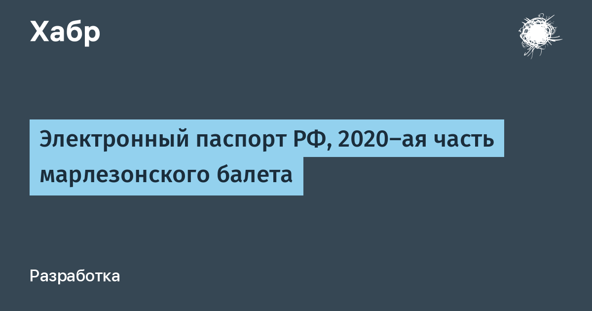 Можно ли в россии иметь два загранпаспорта одновременно?