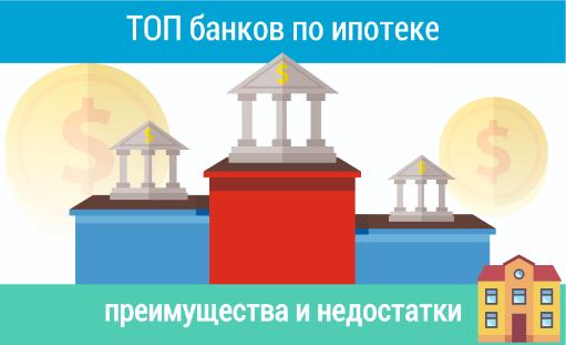 Ипотека на долю в квартире в 2020 году — взять ипотеку на покупку доли в квартире в банках монино
