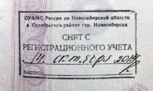Вступление в наследство после смерти по закону, без завещания, сроки, документы, госпошлина