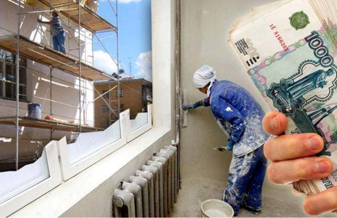 Взносы на капитальный ремонт в москве в 2020 г. - ставки, льготы