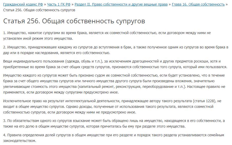 Как наследуют несовершеннолетние наследники | министерство юстиции российской федерации