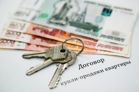 Ипотека под 2 процента годовых - дальний восток