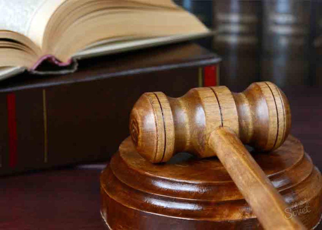 Куда пожаловаться на нотариуса: обжалование неправомерных действий и составление жалобы