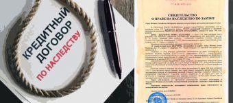Сколько стоит вступить в наследство у нотариуса в 2020 в москве