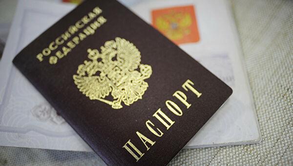 Перечень оснований для приобретения гражданства рф