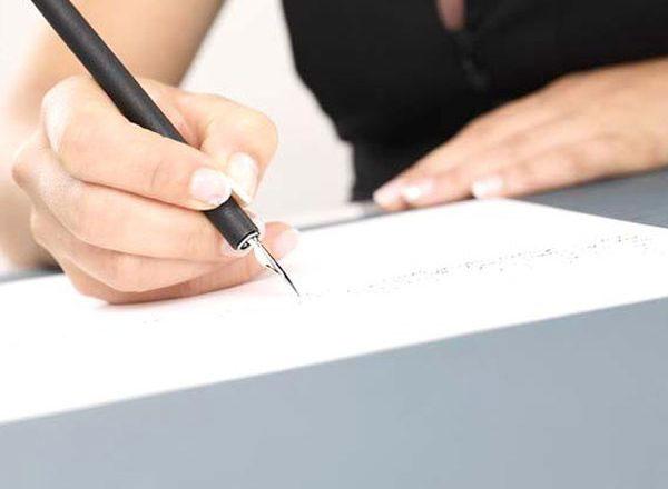 Как написать апелляционную жалобу на решение суда в 2020 году