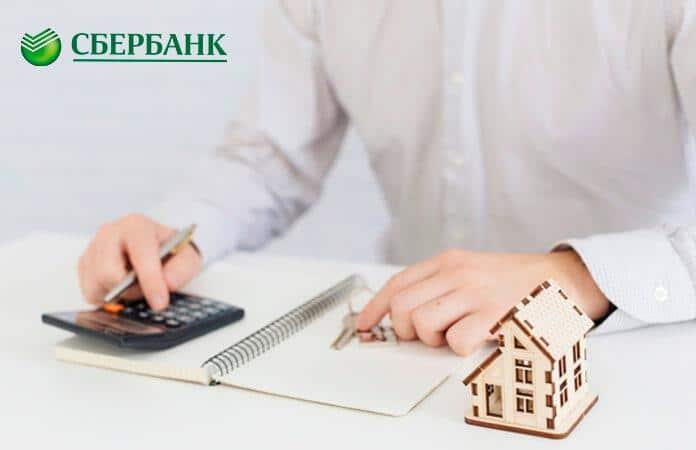 Рефинансирование ипотеки в сбербанке для физических лиц в 2020 году, реструктуризация ипотечного кредита сбербанка в подолино