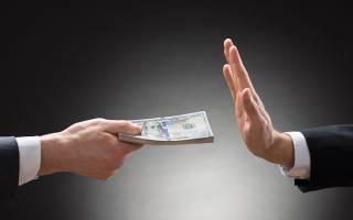Завещательное распоряжение по вкладу и счету в сбербанке