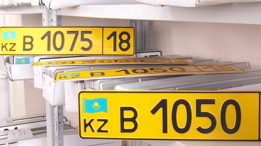 Регистрация автомобиля в 2020 году