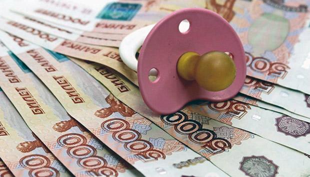 Как узнать есть ли задолженность по алиментам по фамилии?