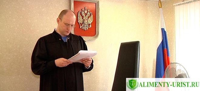 Нецелевое использование алиментов судебная практика