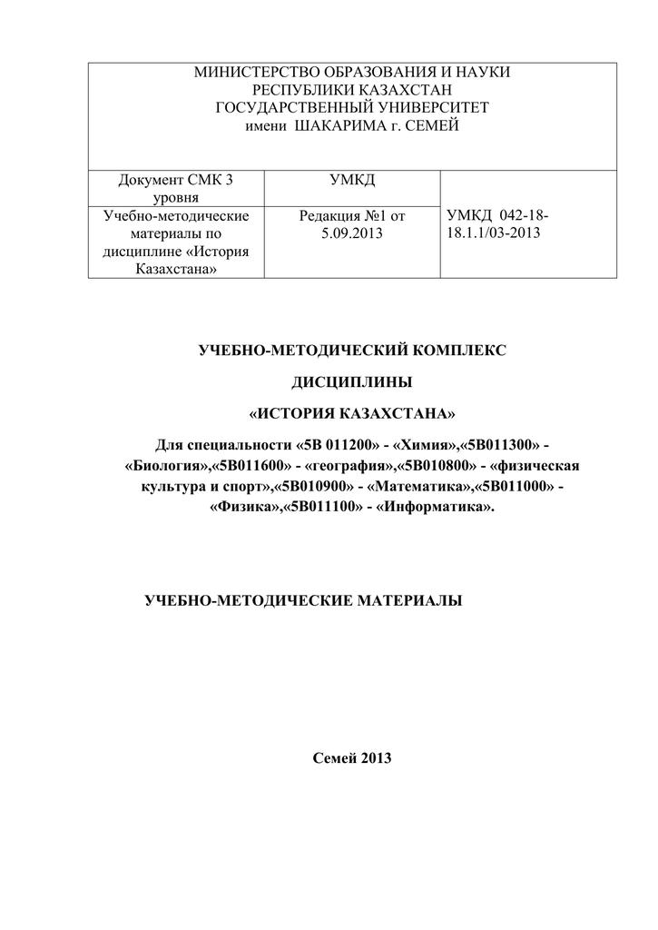 Какими налогами облагается росиянин при получении наследства в казахстане