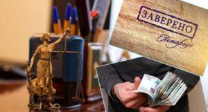 Стоимость вступления в наследство по закону и завещанию