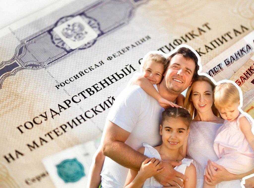Выплаты за третьего ребенка в семье в 2020 году